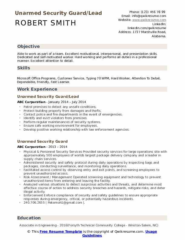Unarmed Security Guard/Lead Resume Model