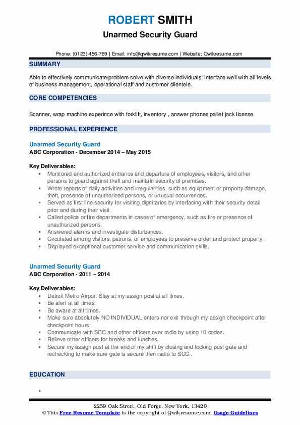 Unarmed Security Guard Resume Samples | QwikResume