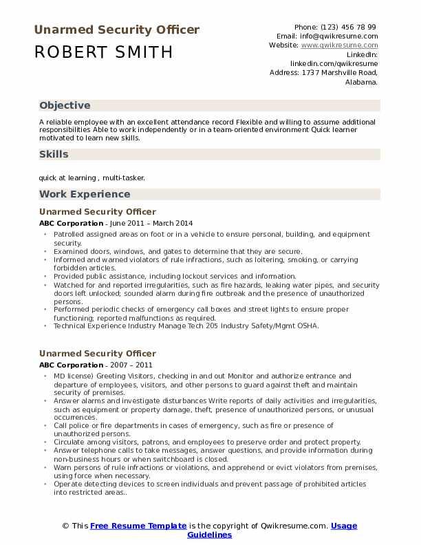 Unarmed Security Officer Resume Model