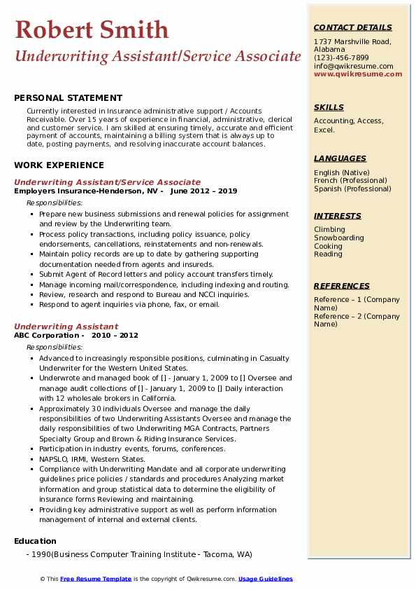 Underwriting Assistant/Service Associate Resume Template