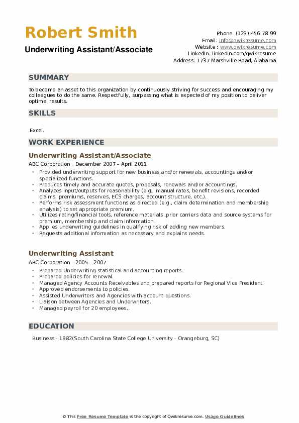 Underwriting Assistant/Associate Resume Model