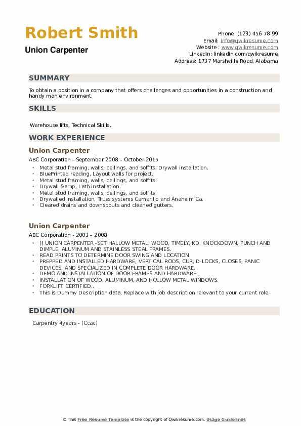 Union Carpenter Resume example