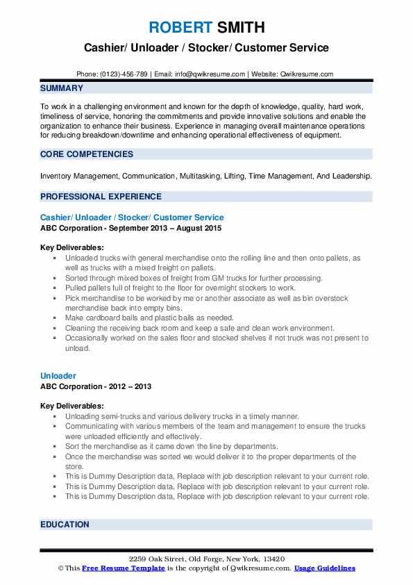 Cashier/ Unloader / Stocker/ Customer Service Resume Model