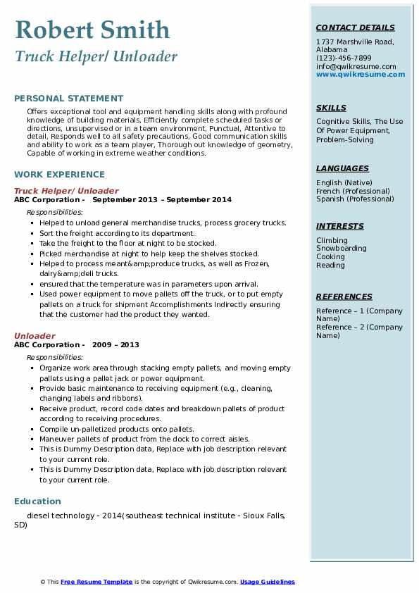 Truck Helper/ Unloader Resume Sample
