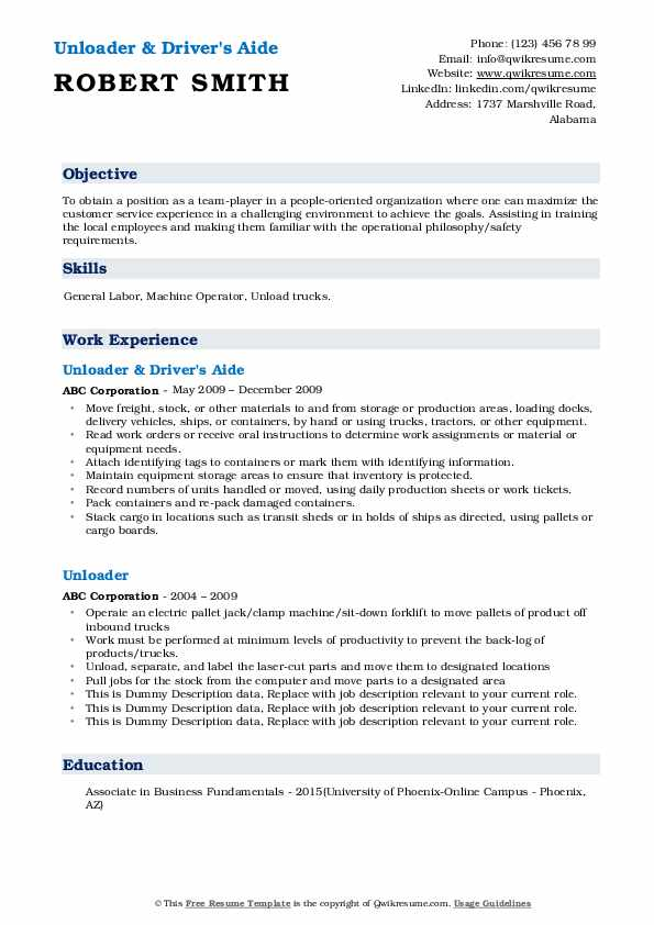Unloader & Driver's Aide Resume Template