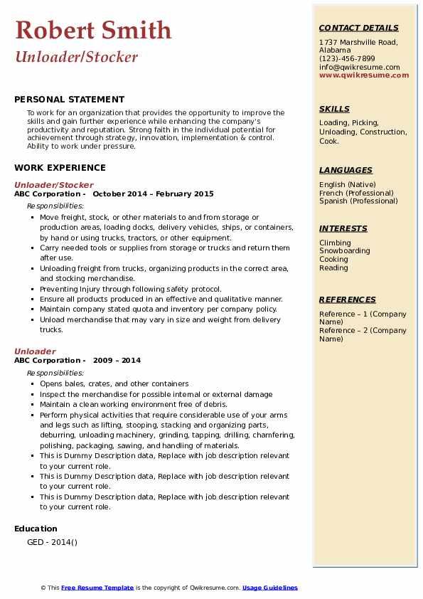 Unloader/Stocker Resume Model