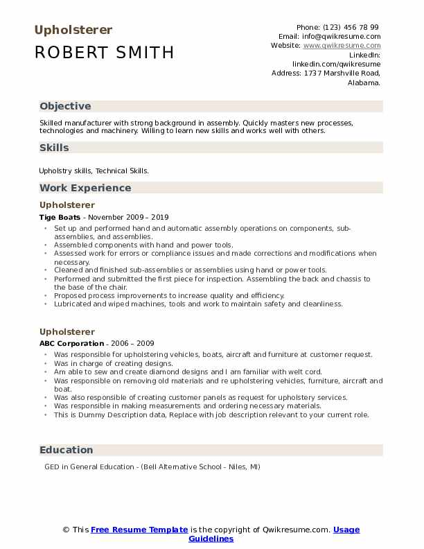 Upholsterer Resume example