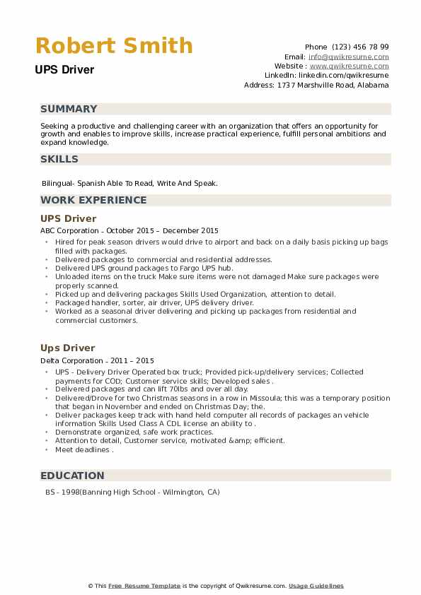 UPS Driver Resume example