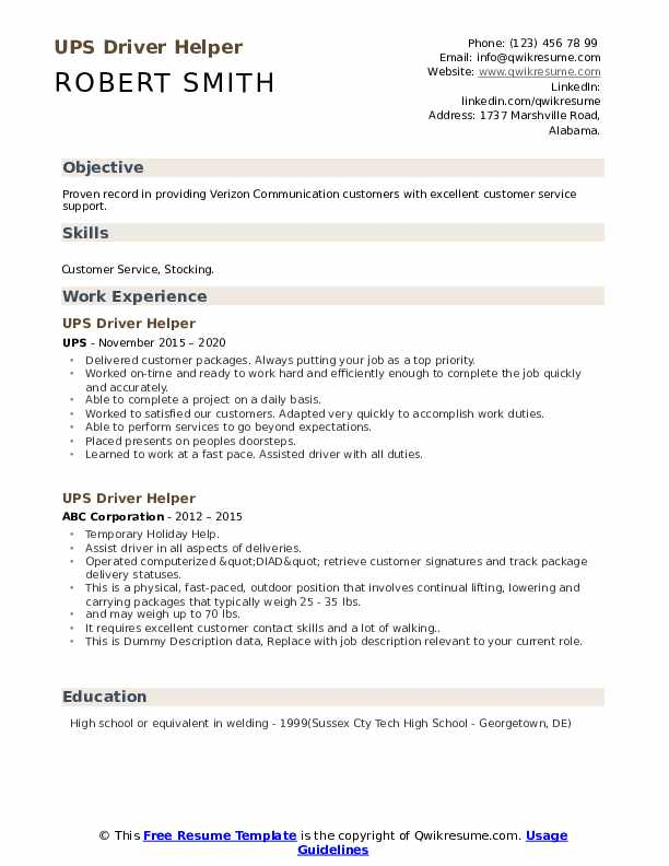 UPS Driver Helper Resume example