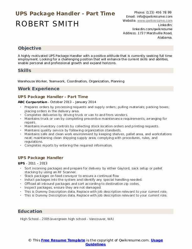 UPS Package Handler - Part Time Resume Template