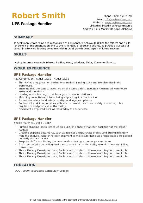 ups package handler resume samples