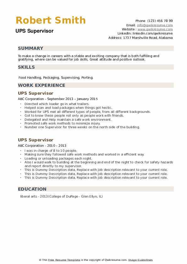 Ups Supervisor Resume example