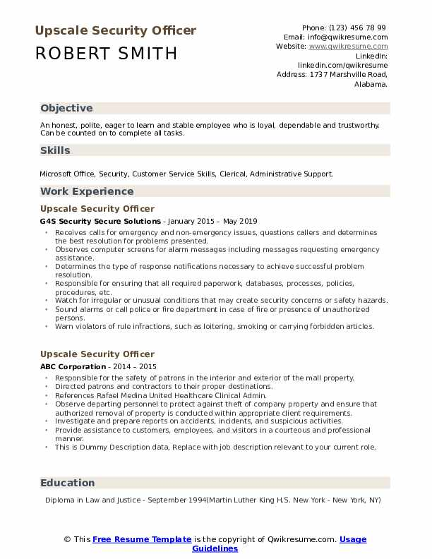 Upscale Security Officer Resume Format