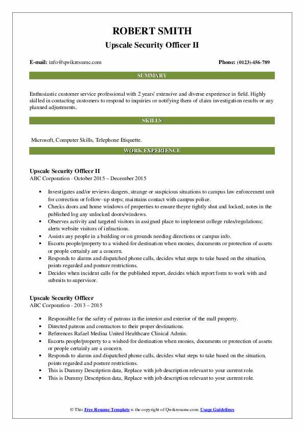 Upscale Security Officer II Resume Template