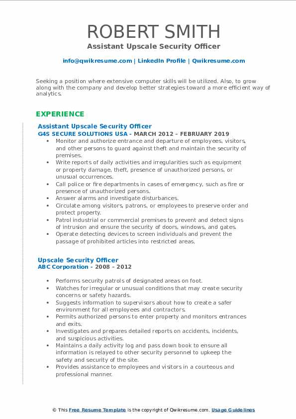Assistant Upscale Security Officer Resume Example