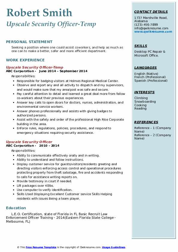 Upscale Security Officer-Temp Resume Example