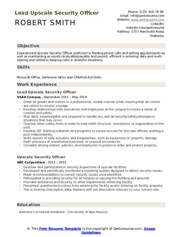Lead Upscale Security Officer Resume Sample