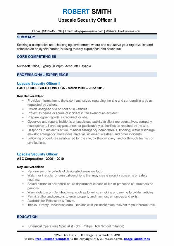 Upscale Security Officer II Resume Format