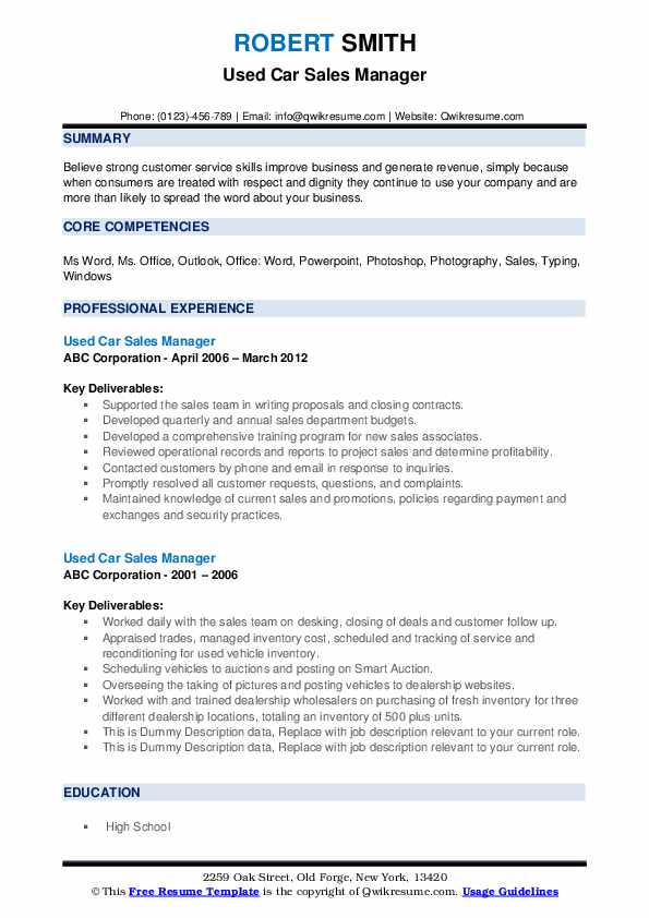 Used Car Sales Manager Resume example