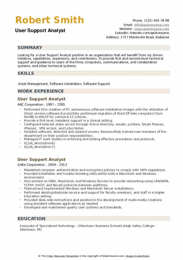 User Support Analyst Resume example