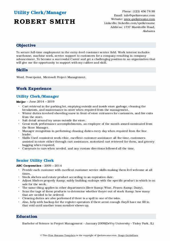 Utility Clerk/Manager Resume Example