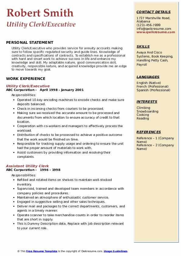 Utility Clerk/Executive Resume Example