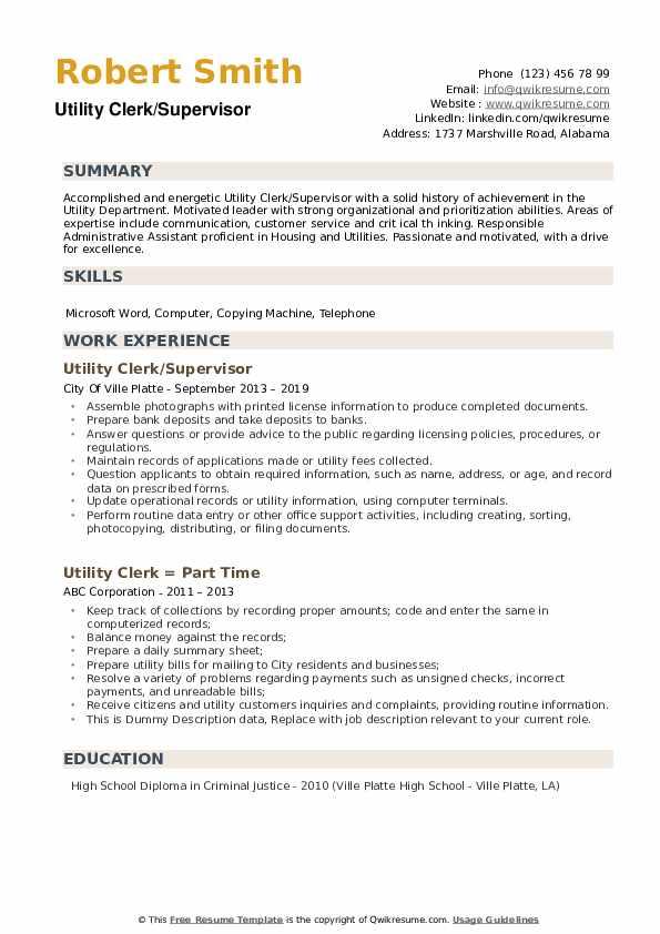 Utility Clerk/Supervisor Resume Sample