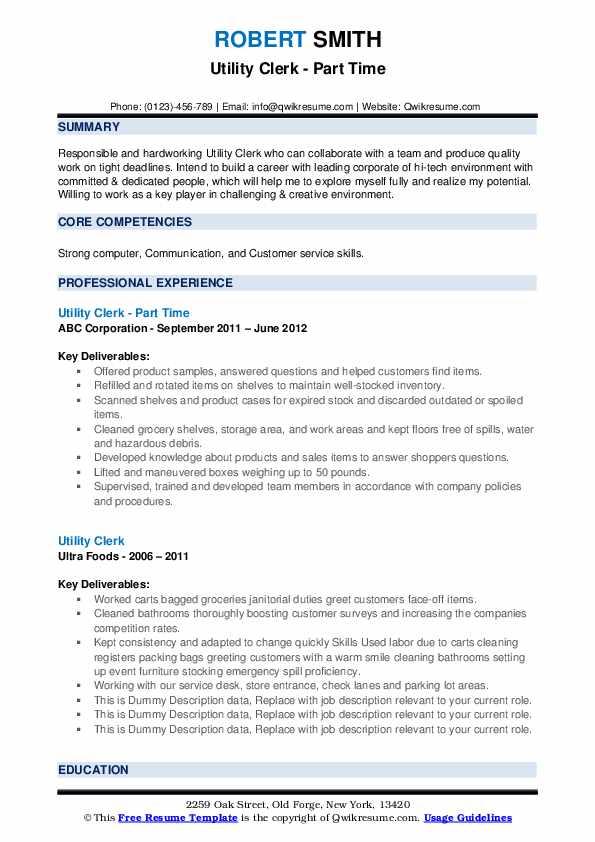 Utility Clerk Resume example