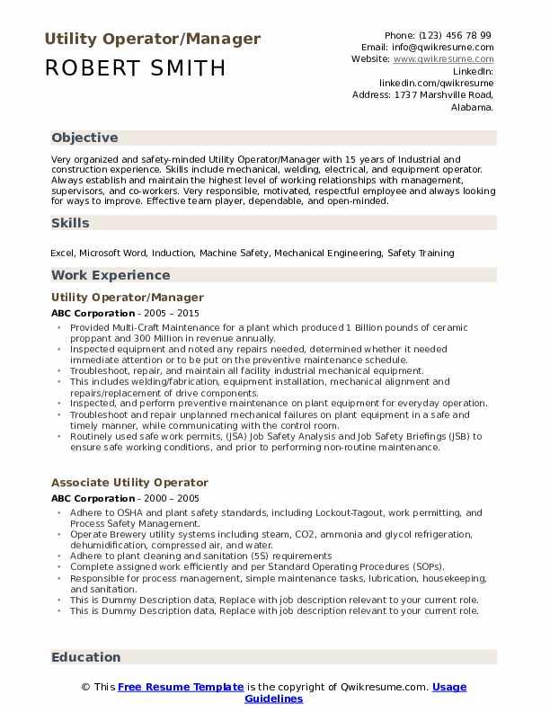 Utility Operator/Manager Resume Example