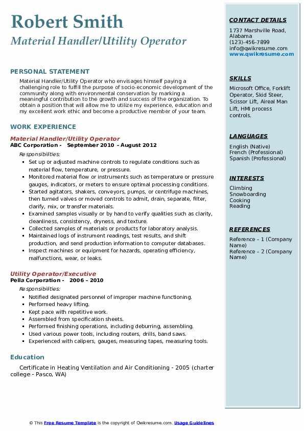 Material Handler/Utility Operator Resume Example
