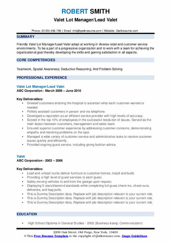 Valet Lot Manager/Lead Valet Resume Sample