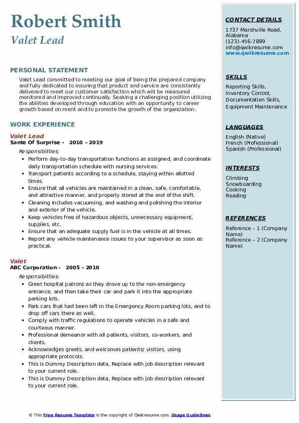 Valet Lead Resume Model