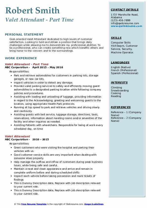 Valet Attendant - Part Time Resume Sample
