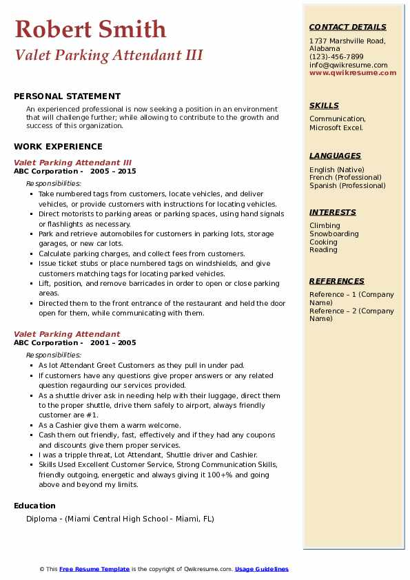 valet parking attendant resume samples