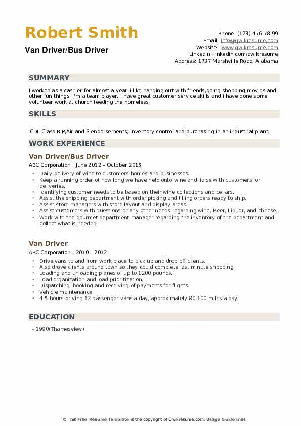 Van Driver Resume Samples | QwikResume