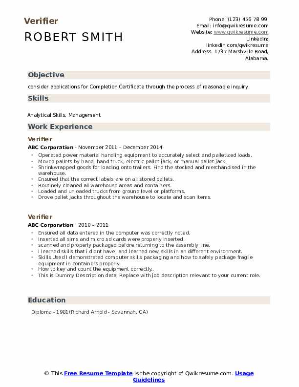 Verifier Resume example