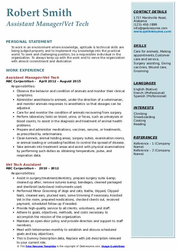 Assistant Manager/Vet Tech Resume Example