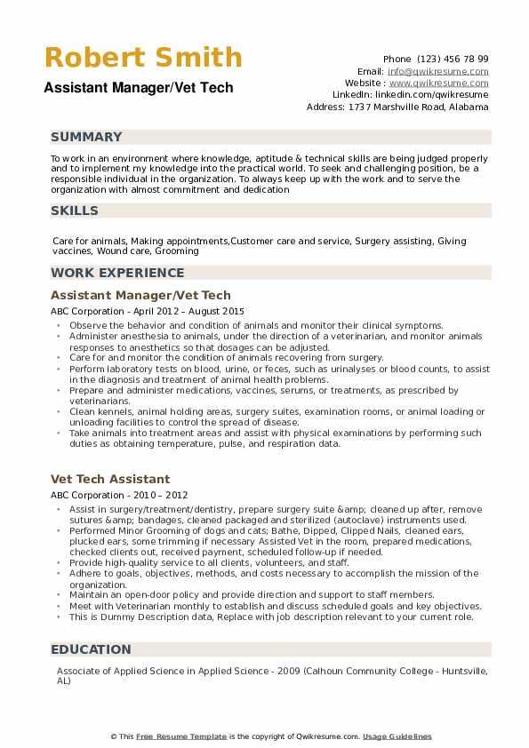 Retail Specialist III Resume Model