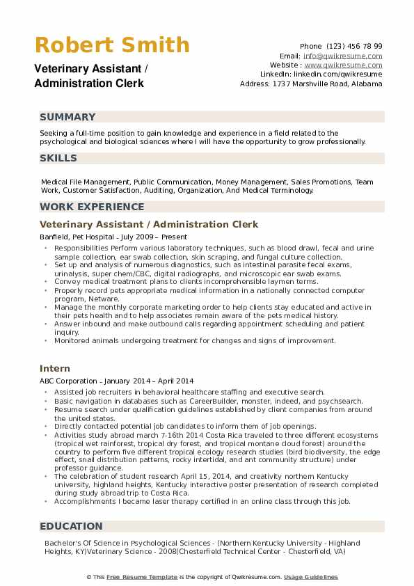 Veterinary Assistant / Administration Clerk Resume Template