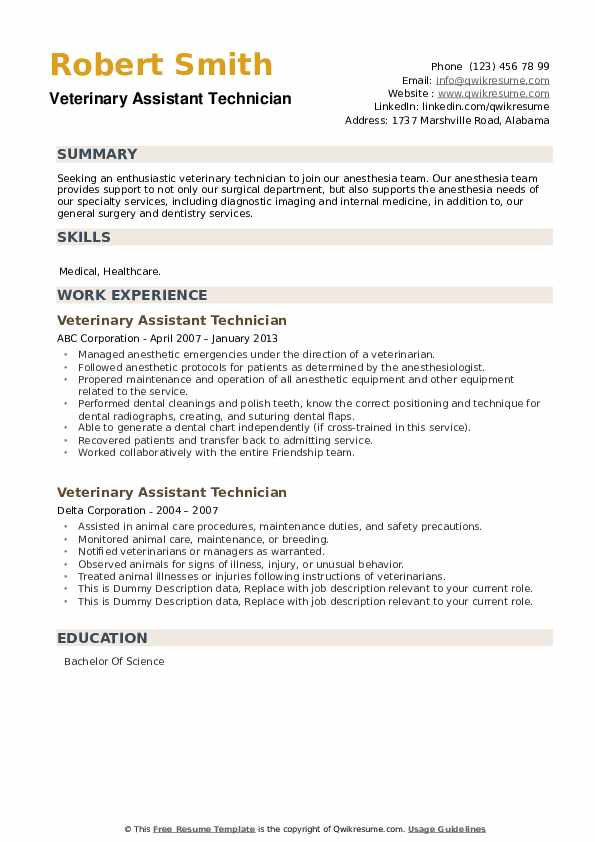 Veterinary Assistant Technician Resume example