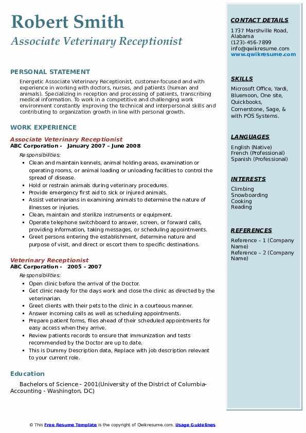 Associate Veterinary Receptionist Resume Format