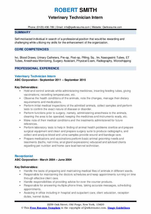 veterinary technician resume samples