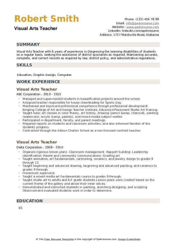 Visual Arts Teacher Resume example