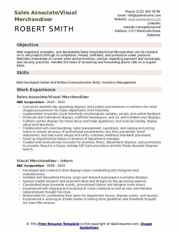 visual merchandiser resume samples