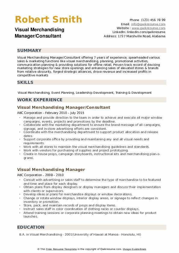 Visual Merchandising Manager/Consultant Resume Format