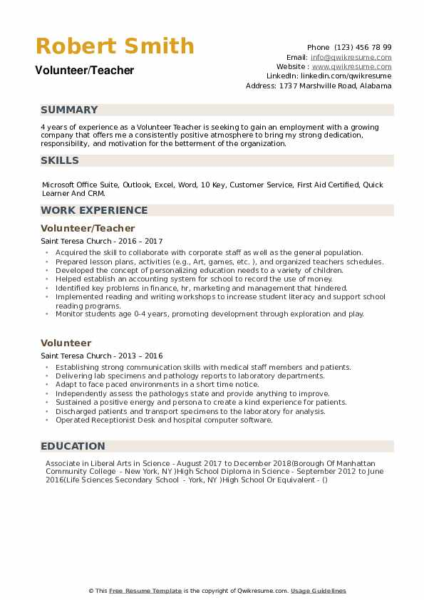 Volunteer Teacher Resume example