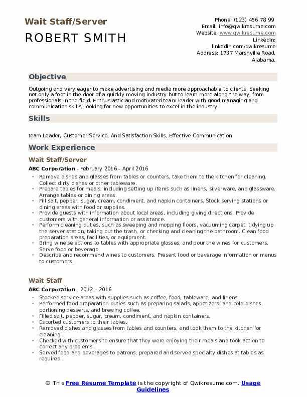 Wait Staff/Server Resume Example
