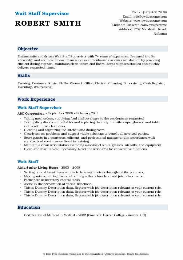 wait staff resume samples