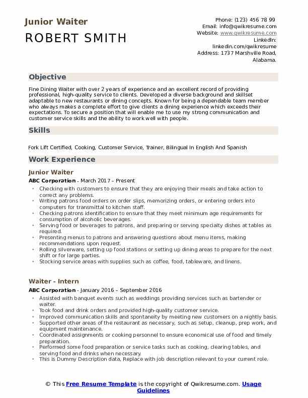 Junior Waiter Resume Example