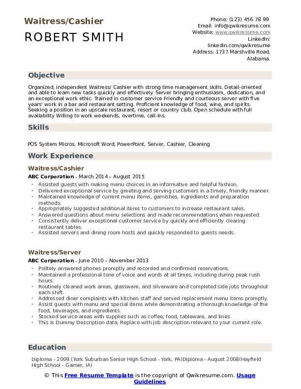 Waitress/Cashier Resume Template